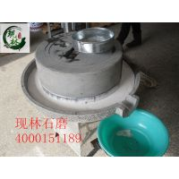 现林石磨-厂家直销电动石磨豆浆机系列 sm-50型