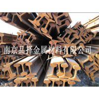 南京钢轨轨道钢现货公司销售