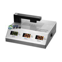 SDR851PC亚克力板透光仪,太阳镜防紫外线测试,镀膜玻璃透光率测试仪