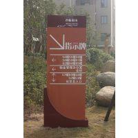 广州标识牌厂家提供公园指示牌制作