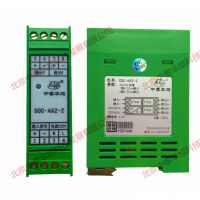 供应北京中泰华旭信号分配器,电流信号分配器价格SOC-AA2-2