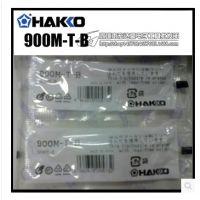 原装正品日本白光HAKKO 900M-T-B 烙铁咀 适用于936/FX-888D