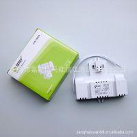 批发销售上海绿源2D电子镇流器2D-55W灯管蝴蝶管电子整流器