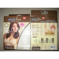 ahh bra 双层彩盒 ,genie bra 彩盒 TV热销产品彩盒 纸盒