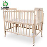 小龙哈彼实木婴儿床环保无漆宝宝床LMY118E-J392送床品四件套