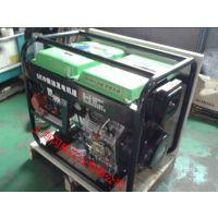 5kw柴油发电机 北京5kw柴油发电机家庭实用型