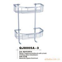 【厂家直销】8005A-3太空铝卫浴置物架 金属置物架 浴室五金挂件