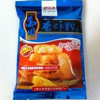 大量销售 鱼肉鸡腿裹粉 健康美味炸鸡裹粉 包裹粉 诚招代理商
