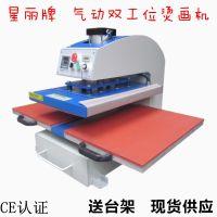 气动下滑双工位烫画机 全自动双工位烫画机 烫画机 40 40 烫印机