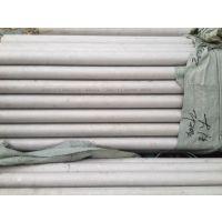 TP304不锈钢管,310S不锈钢管,换热器 流体管,电力行业
