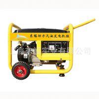 2kw汽油发电机DY2500美国同款 的汽油发电机品牌 美国发电机