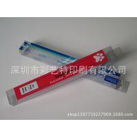 专业UV印刷、胶盒印刷 UV印刷加工(彩艺特)