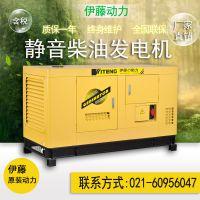 100KW自启动柴油发电机|静音柴油发电机|伊藤动力YT2-125KVA-ATS