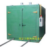 NJT-1压铸模具预热炉,塑料模预热炉 万能厂家直销
