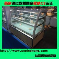 炜品晖2015新品上市日式直角蛋糕柜面包甜品保鲜柜面包冷藏展示柜批发