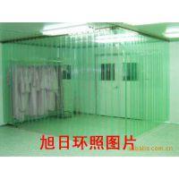 透明pvc软门帘、挂帘、透明pvc门帘【闵行上海环照生产厂家】
