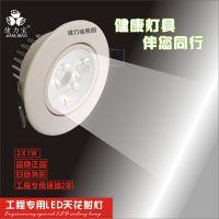 LED天花射灯/电商灯具标准上传图