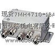 深圳弘格西门子测力变送器7MH4920-0AA01