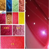 喷涂珠光粉|注塑用珠光粉|色母粒用珠光粉|珍珠白珠光粉|彩色珠光粉