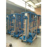 渭南铝合金升降机|双柱铝合金升降机|小型升降机|移动高空作业平台厂家