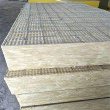 岩棉大型生产批发供应商