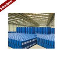 专注高效印染废水脱色剂生产销售