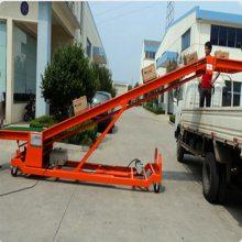 工业输送设备 粮食搬运爬坡输送机 工厂用货物装车输送机