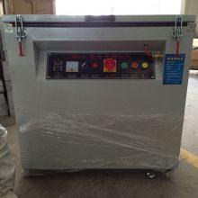 供应广州隆华LH-L00火爆丝印网版晒版机 移印钢板晒版机
