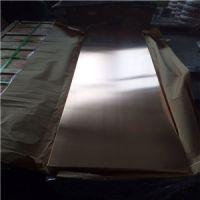进口QAl5铝青铜板 高强度蒸汽锅炉用铝青铜板 防爆铝青铜板厂家