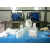 深圳佳凯达干冰 电商专用250克块状105*125*20MM 高纯99.99%
