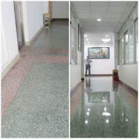 无锡混凝土密封固化地坪