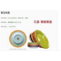 芯盘餐盘材质快餐餐盘价格
