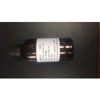 fsm-6000le应力液gs-1应力测试液