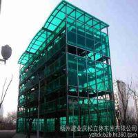 供应南京立体车库,南京机械式立体车库,南京智能立体停车场,立体停车库设备
