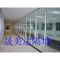 晟美达隔墙供应80-108常规款式办公隔墙铝型材,可包安装设计,寻求装饰公司长期合作已享共赢