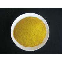 西安吉盛聚合氯化铝、净水絮凝剂厂家直销