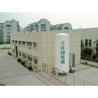 四川10立方液氧储罐 工业专用液氧储罐