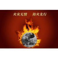 沧州消防维保施工|消防维保|河北建筑消防中心(在线咨询)