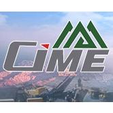 2017第五届中国(北京)国际矿业展览会