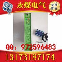 陕西榆林神木WGZB-HW2型微电脑控制高压馈电综合保护器质保一年