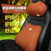 米彤M601幸福头枕腰靠套装车型通用汽车头枕腰靠可有效缓解颈部腰部疲劳