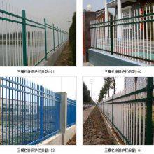 三横杆锌钢围墙护栏价钱 停车场防护栏 广东镀锌围墙防护栏 钢材