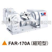 潭佳TJR数控千分之一度气刹分度盘双臂式五轴FAR-170A