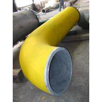 渤洋碳钢生产焊接对焊有缝管件 碳钢弯头 厚壁 冲压 大口径弯头
