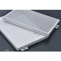 广州市军霸建材制造铝单板 雕刻冲孔铝单板厂家直销