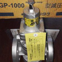 株式会社GP-1000减压阀 耀希达凯减压阀