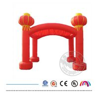 广州全优能厂家直销三联红色婚庆充气拱门帐篷户外大型帐篷定制