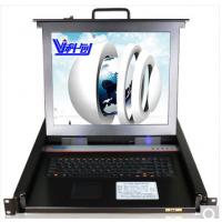 科创四合一LED切换器一体机17寸8口全国包邮机架VGA接口