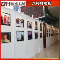 书法摄影展宣传展板 画廊艺术作品展架 画展活动作品展墙效果图
