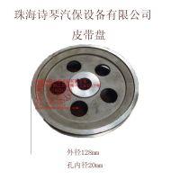 诗琴扒胎机配件 风速 大力 火鹰拆胎机通用皮带轮 减速器皮带盘